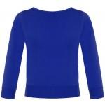 Стильный синий джемпер RINASCIMENTO 8555