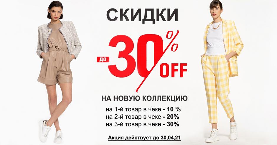 Купить одежду rinascimento интерет-магазин